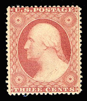 #26 Mint OG. Hinged, PSE Graded 80, Claret shade, Cert #01246082