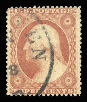 #26 Used PSE Graded 90, PSE Cert # 01166948