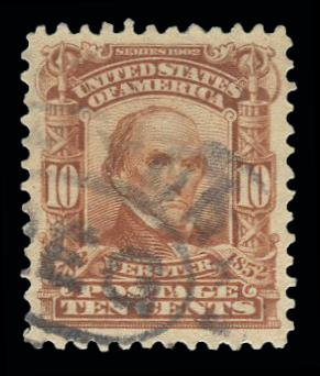 #307 Used, PSE Graded 80, PSE Cert # 01263971