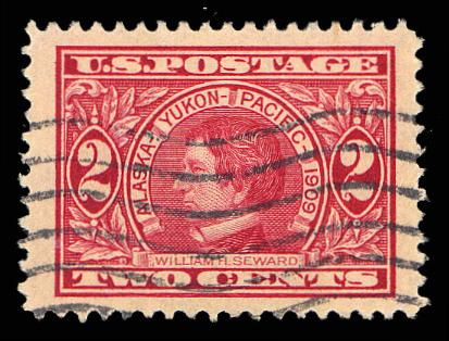#370 Used PSE Graded 90J, PSE Cert # 01098137