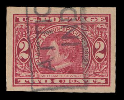 #371 Used PSE Graded 90, PSE Cert # 01254914