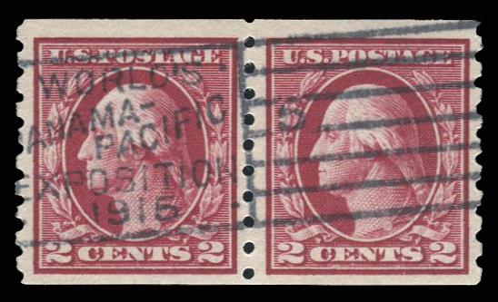 #413 Used Coil Pair PSE Graded 80, PSE Cert # 01262113