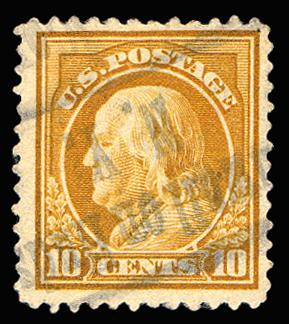 #416a Used PSE Certificate # 01228387, Brown Yellow shade,