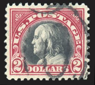 #547 Used PSE Graded 90, PSE Cert # 01216945