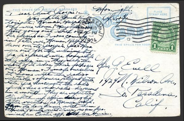 #578 Used on Postcard, PSE Certified