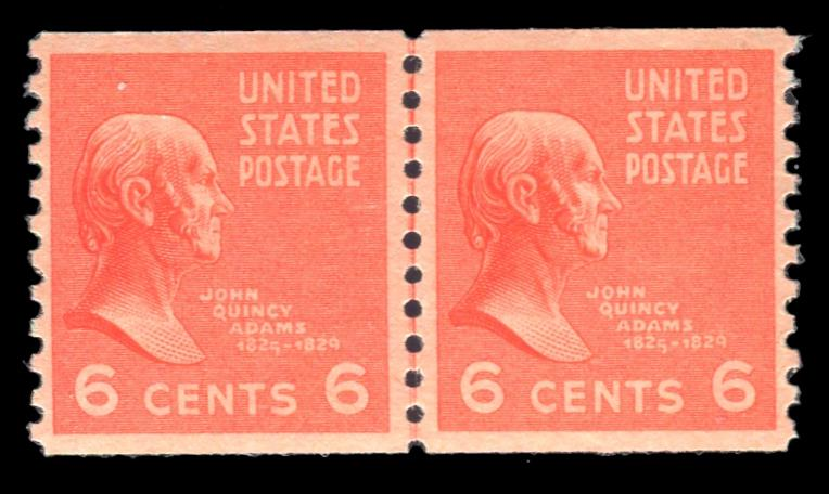 #846 MNH Coil Line Pair, PSE Graded 90, Cert # 01329412