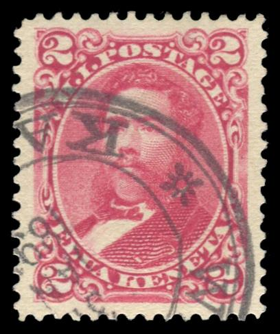 Hawaii #43 Used PSE Graded 90, Cert. # 01298168