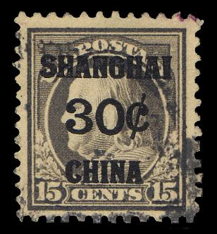 K-12 Used w/ black & mageta cancels, PSE Cert. # 01032365