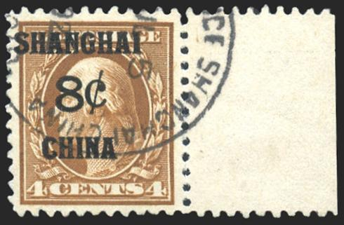 K-4 Used PSE Graded 80, w/ Shanghai, China CDS, Cert # 01203732