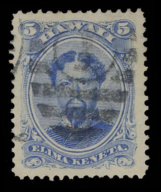 Hawaii #39 Used PSE Graded 90J, Cert. # 01256702