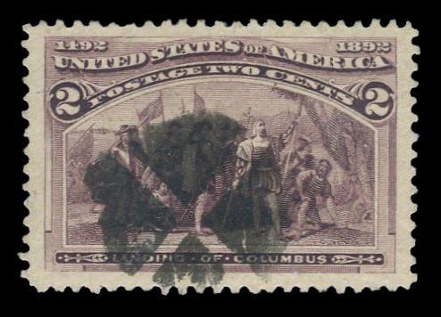 #231 Used, PSE Graded 90J, PSE Cert # 01262194