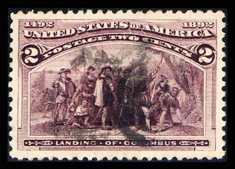 #231 Used PSE Graded 90, PSE Cert # 01252929 - Click Image to Close